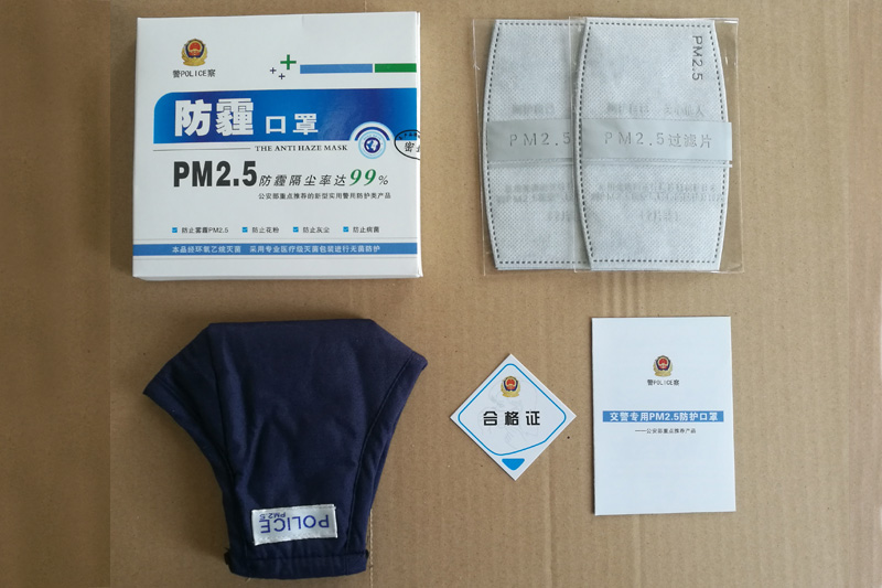 pm2.5防雾霾口罩