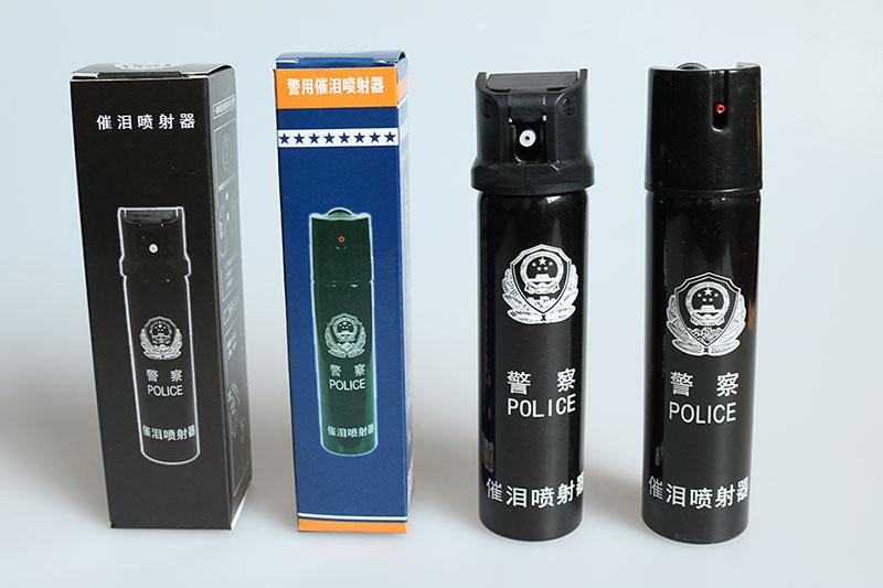 警用催泪喷射器