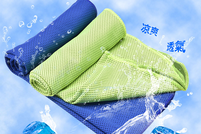 冷感丝毛巾