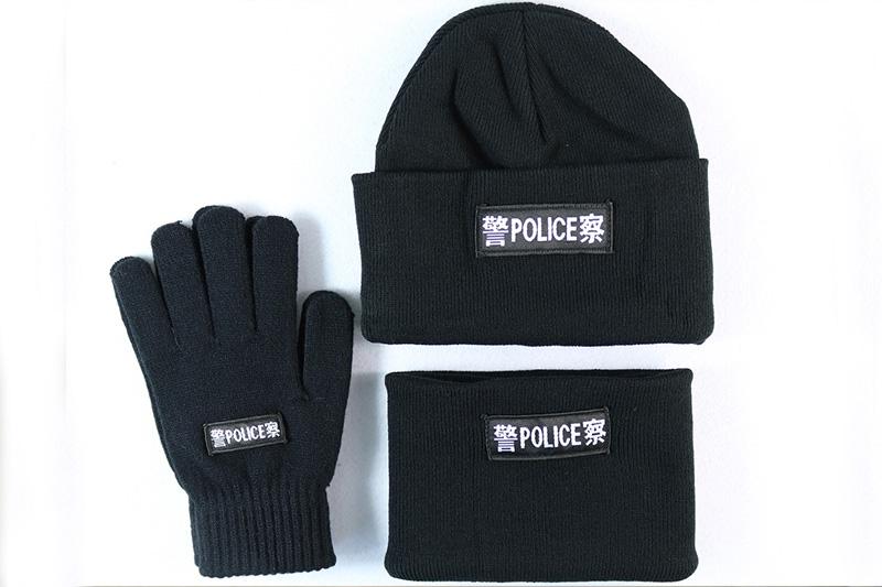 警用针织保暖三件