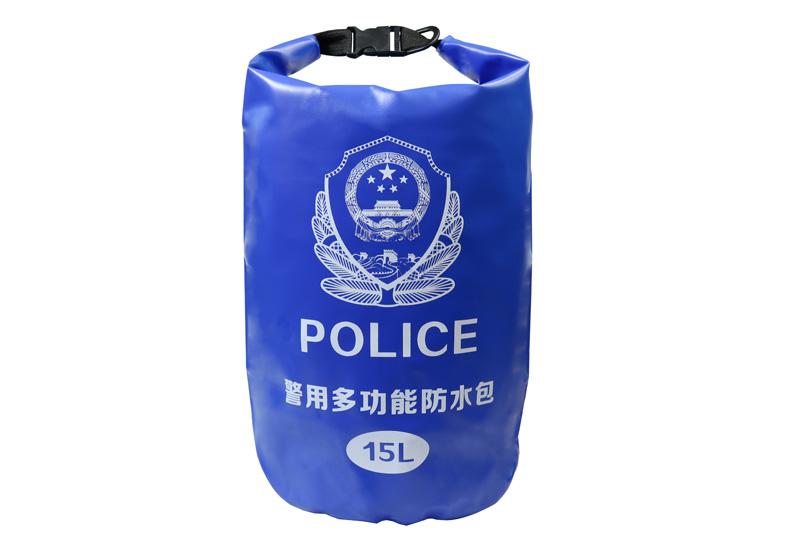 警用多功能防水包
